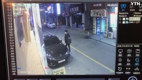 [기타] 주차 차량 이유없는 파손
