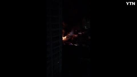 [기타] 경기도 남양주시 진접읍 화재