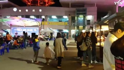 [기타] 전통야시장 인파로 활기차네요
