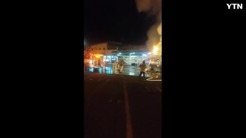 [사고현장] 택배차량 화재