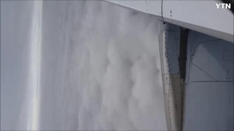 [기타] 비행기에서 촬영한 구름속 미확인...