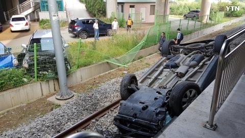 [기타] 대곡역 차량돌진사고