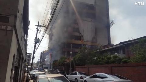 [기타] 대구 대명동 공사현장 화재