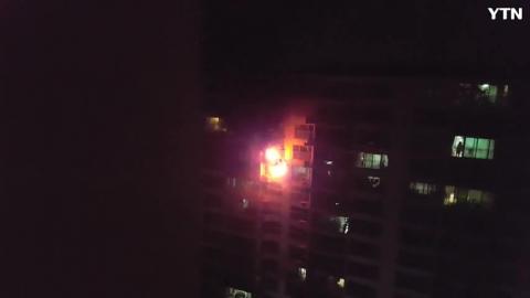 한밤의 화재...ㅠ