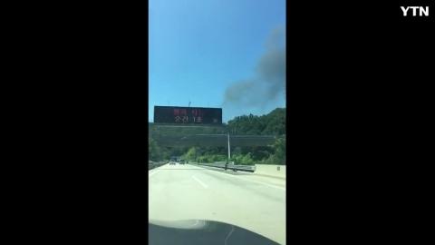 [기타] 화재동영상 원인불명