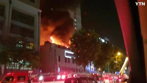 [사고현장] 광진구 화양동 화재