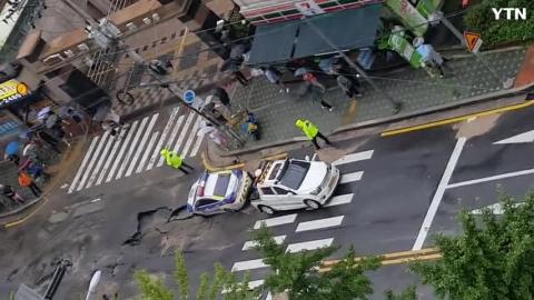 [사고현장] 싱크홀에 빠진 경찰차