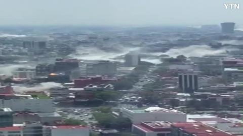 [사고현장] 멕시코시티 지진