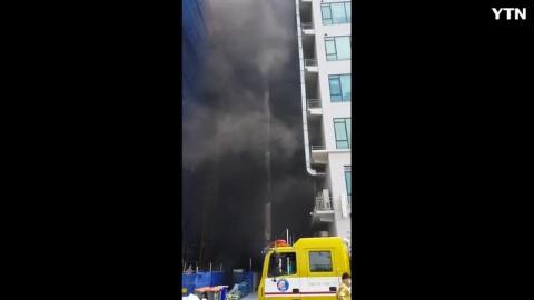 [사고현장] 인천 논현동 공사장 지하화재