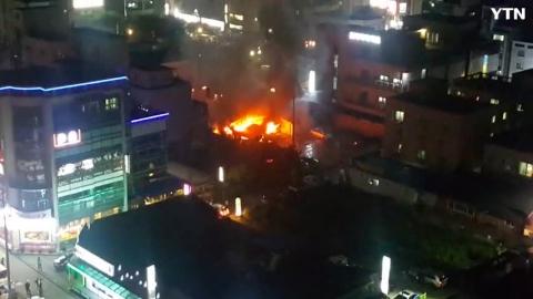 [사고현장] 세종시 조치원읍 욱일아파트 ...