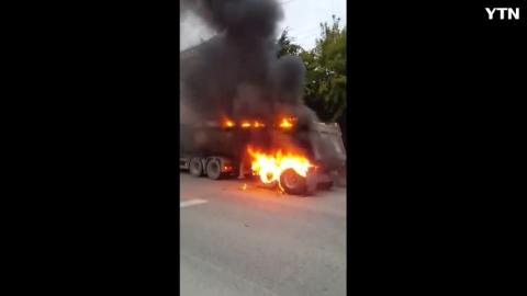 [사고현장] 차량 화재사고