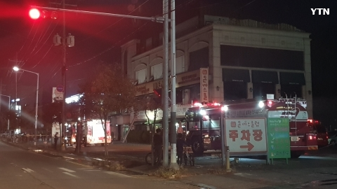[기타] 의정부돈까스 클럽 화재