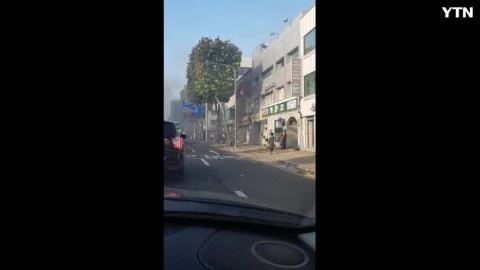 [사고현장] 수원시 매향동 화재