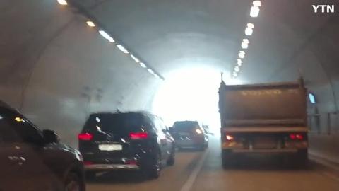 [사고현장] 성남 중원터널 차량화재