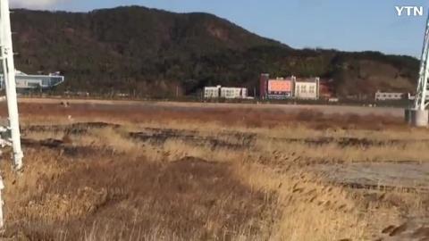[기타] 인천 옹진군 영흥면 영흥화력발전...