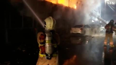 [사고현장] 목재 건조 공장화재