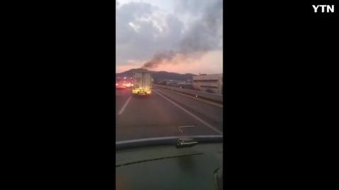 [사고현장] 차량화재