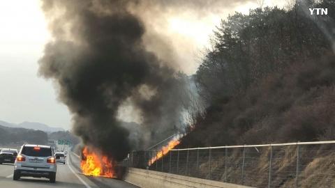 [사고현장] 자동차 화재