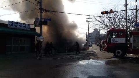 [사고현장] 화재발생
