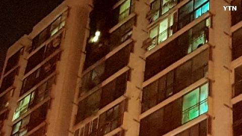 [사고현장] 아파트화제