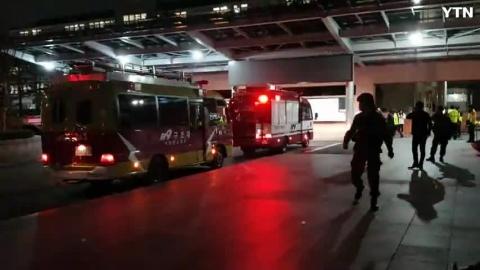 [기타] 신촌세브란스병원폭발불 소동