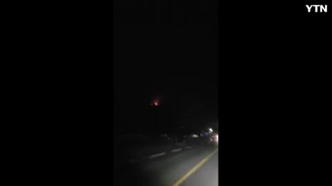 [사고현장] 인제 산불(실시간)