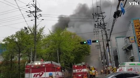 [사고현장] 가좌동화재