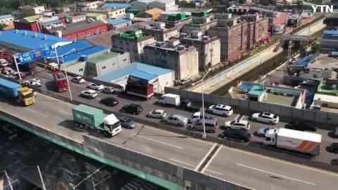 [사고현장] 관문대로 차량추돌 사고