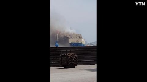 [사고현장] 인천항 화재