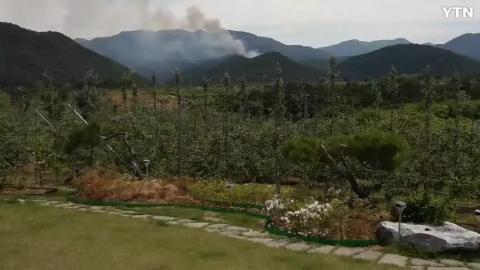 [사고현장] 주왕산 부근 산불