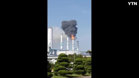 [순간포착] 태안화력발전소 화재