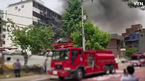[사고현장] 수원 망포동 화재현장