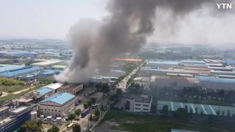 [기타] 전북 익산 공단에서 화재 영상