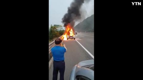 서울방향 진천ic 3~4km 전 BMW SUV 차량 화재