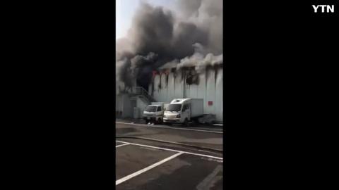 [사고현장] 화재영상