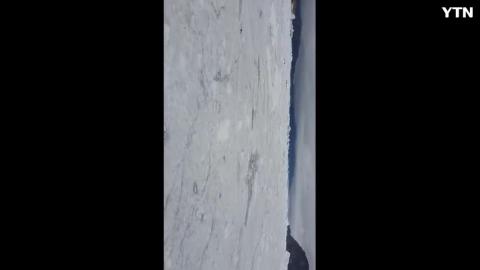 [신기한자연] Greenland Eqi Glacier