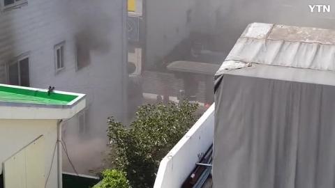 [기타] 9시 20분경 화재 발생