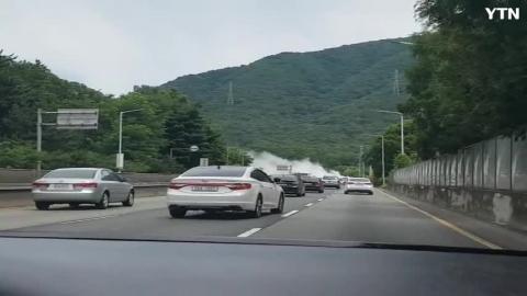 [사고현장] 창원터널앞 차량화재