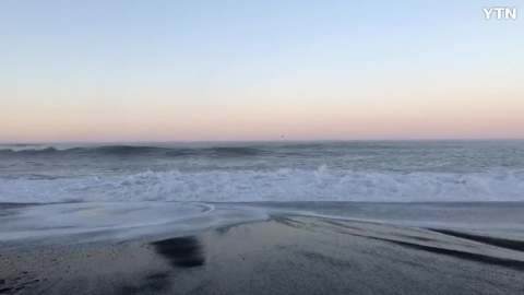 [기타] Black Beach