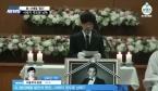 [현장연결] 故신해철, '영원한 안식'..서태지 추도문 낭독