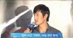 '50억 협박 사건' 이병헌, 오늘(24일) 공판 증인 참석
