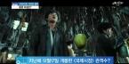 [ST대담] 영화 [국제시장] 1200만 관객 돌파, 흥행 비결은?