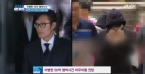 '이병헌 50억 협박사건' 이지연-다희, 항소심 선고공판 출두