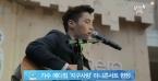 가수 에디킴의 '지구사랑' 미니콘서트 현장