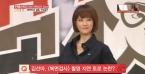 [ST대담] 드라마 [복면검사] 김선아, 제작진과 갈등?