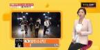 [주간 아이돌 스타 차트] 6월 마지막 주