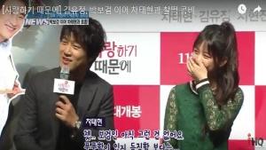 [사랑하기 때문에] 김유정, 박보검 이어 차태현과 찰떡 콤비