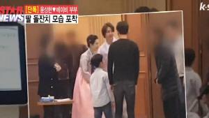 [단독] 윤상현♡메이비, 딸 돌잔치 현장 포착