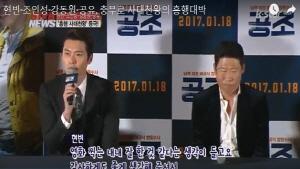 현빈-조인성-강동원-공유, 충무로 사대천왕의 흥행대박