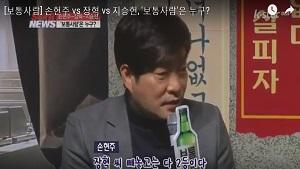 [보통사람] 손현주 vs 장혁 vs 지승현, '보통사람'은 누구?